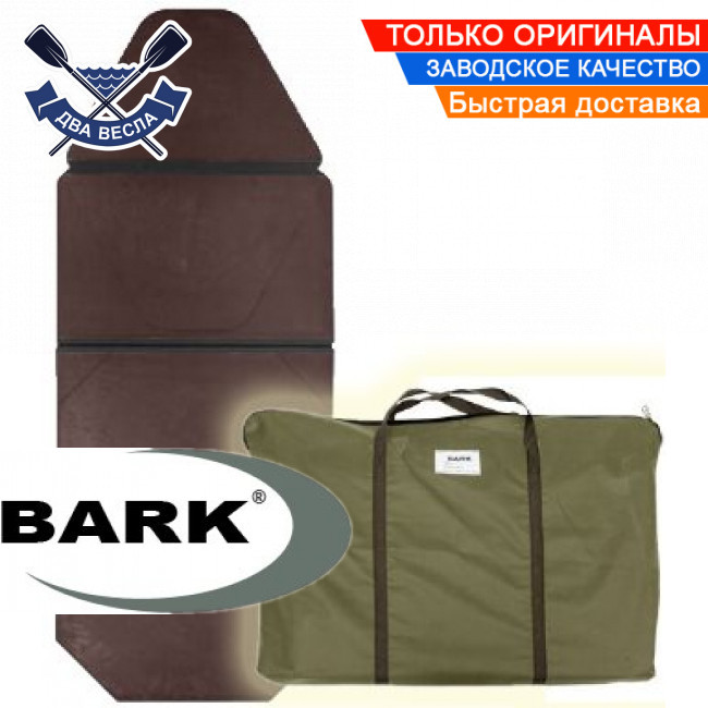 Слань книжка Барк для надувной лодки ПВХ Bark ВТ-330 сплошной пол + упаковочная сумка в комплекте