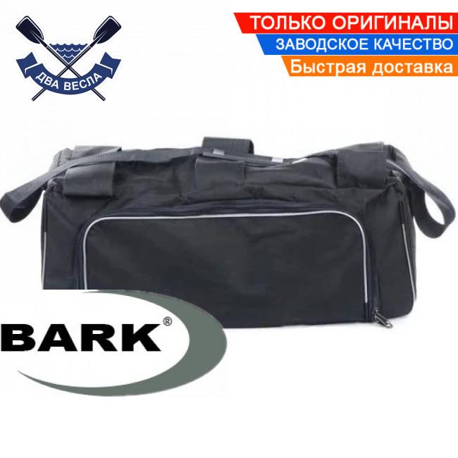 Сумка рундук Bark для лодки ПВХ багажник под сиденье лодки Барк с ручкой для переноски и карманами