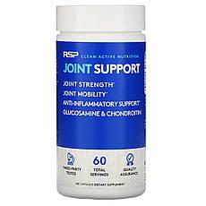RSP Nutrition, Підтримка суглобів, 180 капсул