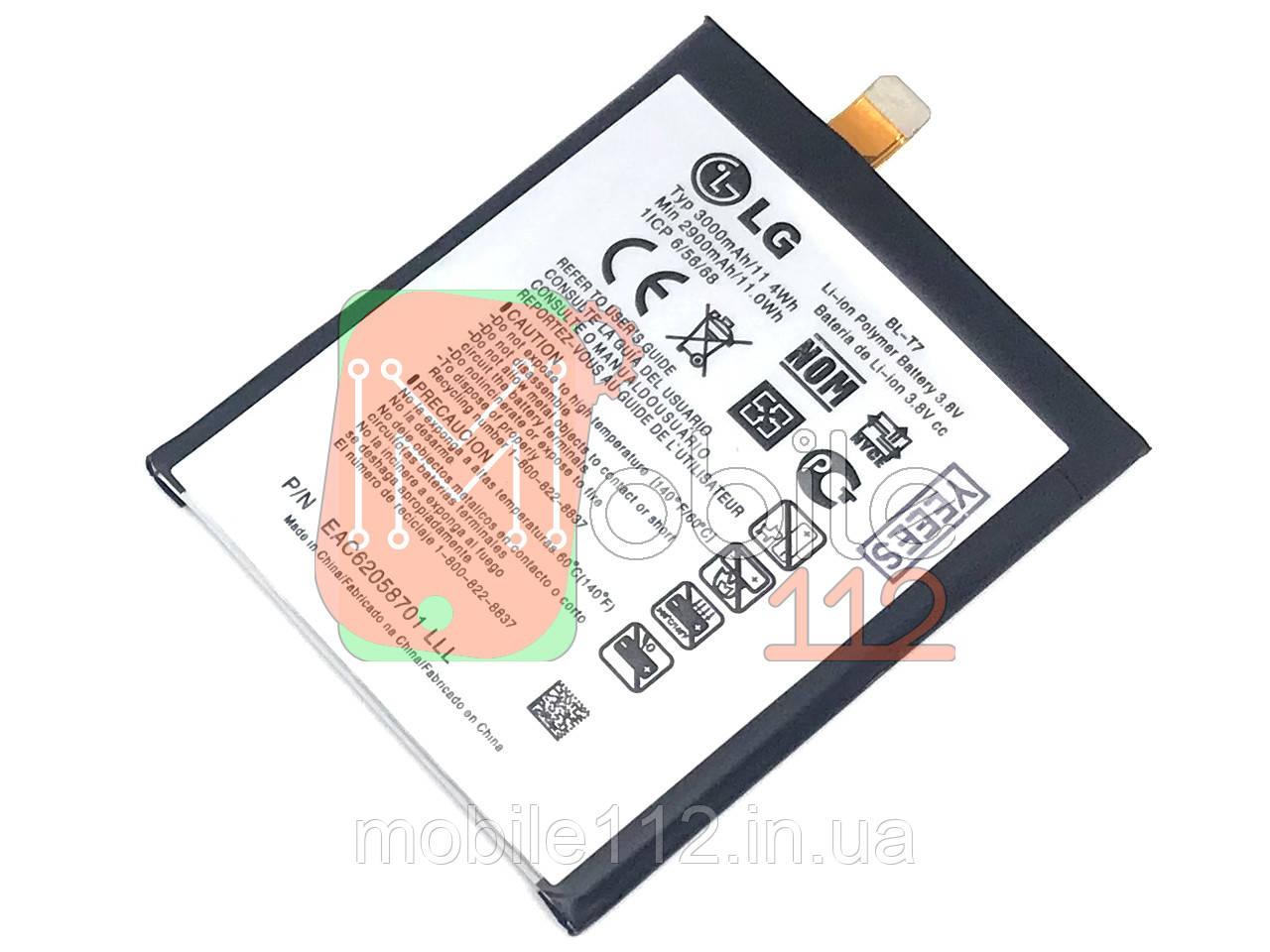 Аккумулятор (АКБ батарея) LG BL-T7 оригинал Китай G2 D800 D801 D802 D803 D805 LS980 VS980 DS1203 F320 P693