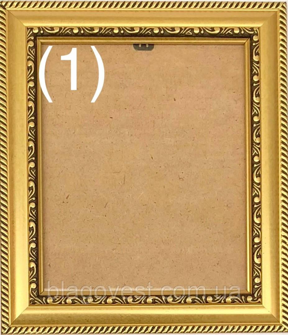 Багетна рамка 20х24 (38) 2915-39