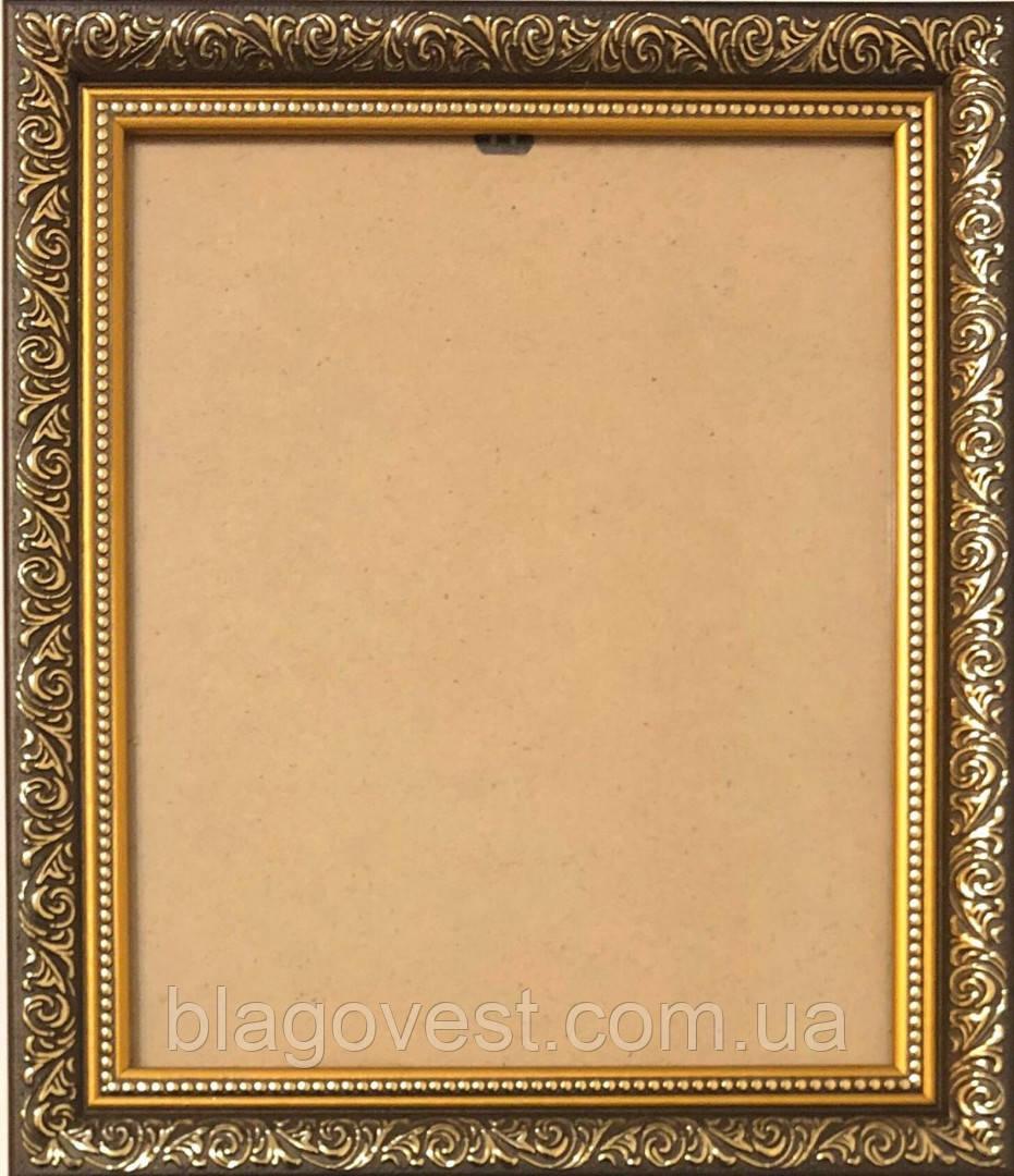 Багетна рамка 20х24 (50) SM0006-1120