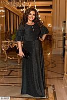 Красивое вечернее нарядное люрексовое платье в пол Размер: 50-52, 54-56, 58-60 арт. 638
