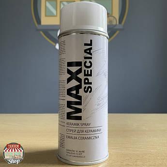 Краска (эмаль) для керамики Maxi Special, 400 мл Аэрозоль Белый