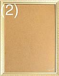 Багетная рамка 30х40 (В77) АМ-2220, фото 2