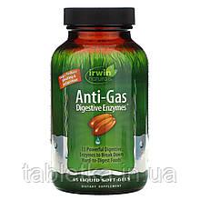 Irwin Naturals, Anti-Gas пищеварительные ферменты, 45 мягких желатиновых капсул