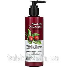 Avalon Organics, Средство против морщин с CoQ10 и шиповником, лосьон для тела, повышающий упругость кожи, 8