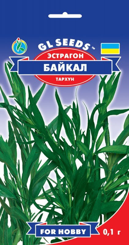Семена Эстрагона Байкал (0.1г), For Hobby, TM GL Seeds