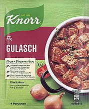 Приправа Knorr Fix (для быстрого приготовления гуляша), 4 порции