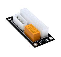 Реле синхронного запуска двух и более БП ATX Add2PSU - Molex