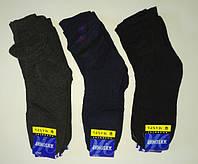 Носки шкарпетки махровые зимние мужские стрейч  Червоноград, фото 1