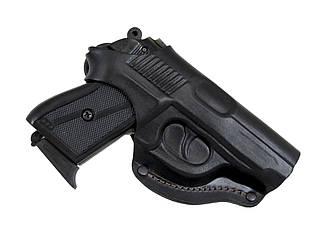 Кобура поясная ПГШ-790 формованная (кожа, чёрная)