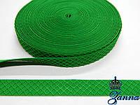 Тесьма эластичная (резинка) однотонная ромбами зеленого цвета 3 см