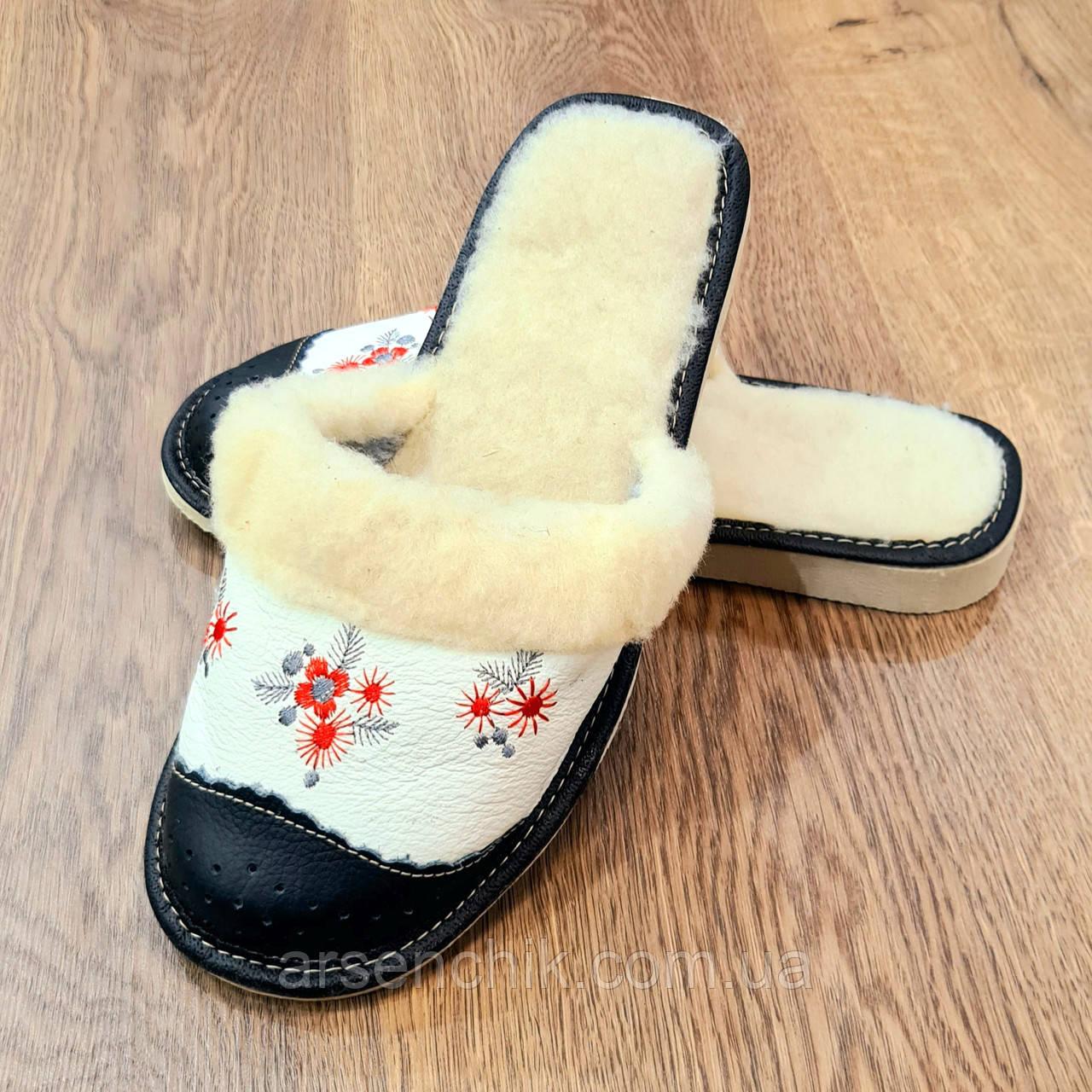 """Домашние кожаные тапочки женские на овчине """"Polmar"""" 41"""