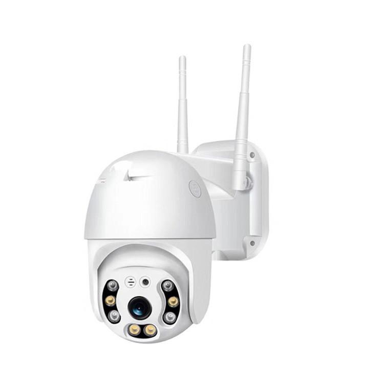 IP-камера Wi-Fi Вулична, поворотна автослежение HD 1080P / 2MP PT23. З блоком живлення