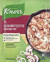 Приправа для приготовления грибов Knorr Fix, 56 g