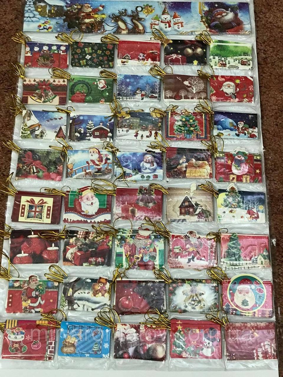 №3 Мини открытка  для подписи подарков с глиттером  МИКС расцветок70*50 мм (240 шт в упаковке)