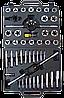 Набор метчиков и плашек  М6-М24 (45 предметов), чемодан
