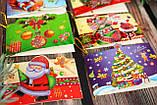 №1  Мини открытка  для подписи подарков с глиттером  МИКС расцветок70*50 мм (192 шт в упаковке), фото 5