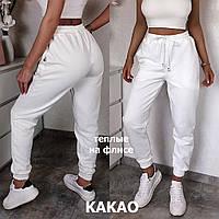 Штани жіночі теплі спортивні джогеры на флісі білий, чорний, сірий, бежевий, пудра