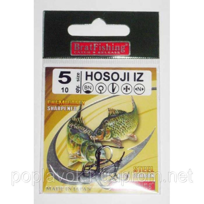 Крючок  BratFishing Hosoji Iz (№ 11)