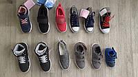 Кроссовки кеды детская обувь сток Германия опт, мелкий опт