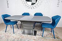 Стол обеденный ATLANTA 1,4м, графит