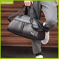 Спортивная сумка Пума из эко кожи для тренировок, Спортивные сумки Puma кожзам мужские / женские