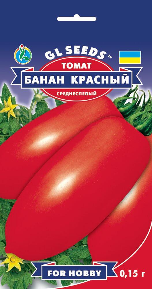 Семена Томата Банан красный (0.15г), For Hobby, TM GL Seeds