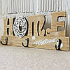 """Ключница-вешалка для ключей деревянная """"Милый дом"""" (29*12*4 см.)"""