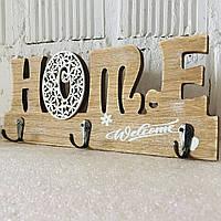 """Ключница-вешалка для ключей деревянная """"Милый дом"""" (29*12*4 см.), фото 1"""