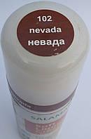"""Жидкая крем краска невада - для гладкой кожи """"Soft Liquid Cream"""" SALAMANDER 75 мл c с воском, фото 1"""