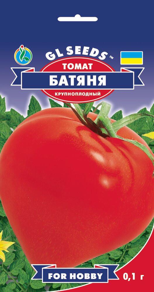 Семена Томата Батяня (0.1г), For Hobby, TM GL Seeds