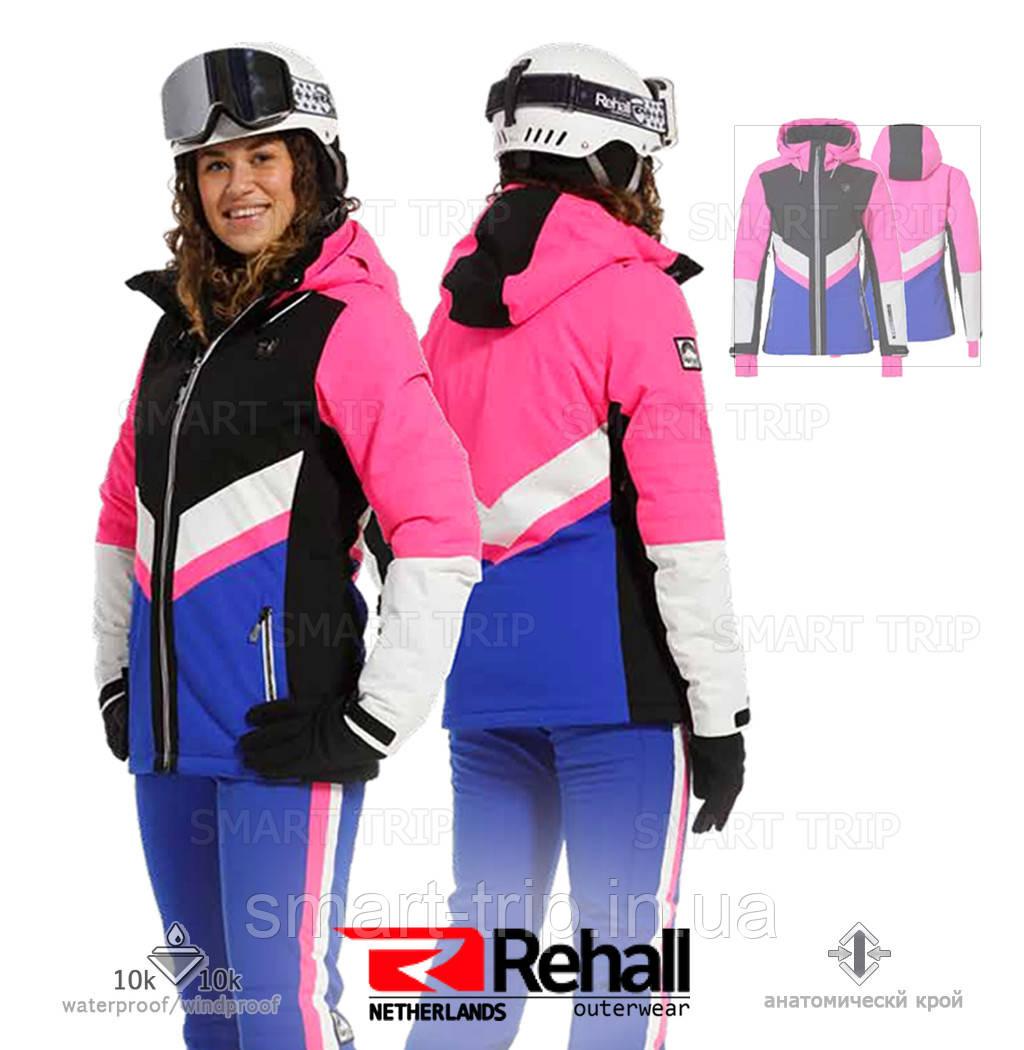 Горнолыжная куртка REHALL MEGAN-R женская 2021 M розовый (60062-M)