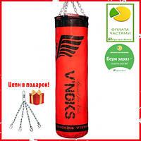 Детский боксерский мешок V`Noks Gel Red 12-15 кг 85 см красный + цепи в подарок!