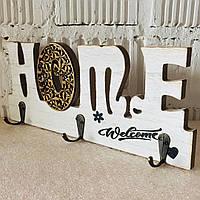 """Ключниця-вішалка настінна """"Welcome Home"""" (29*12*4 див.)"""
