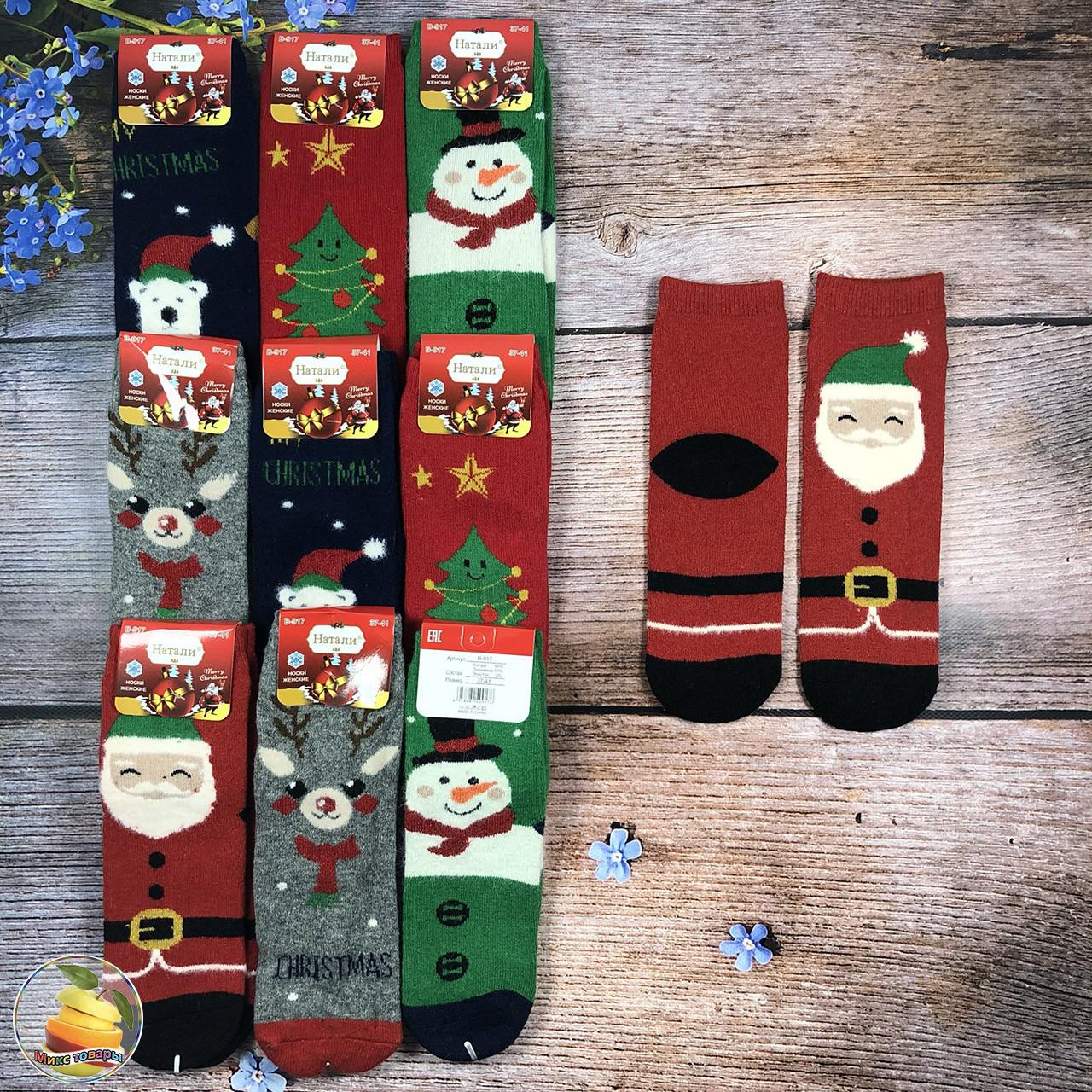Ангорові шкарпетки для підлітків Розмір: 37 - 41 см (21006)