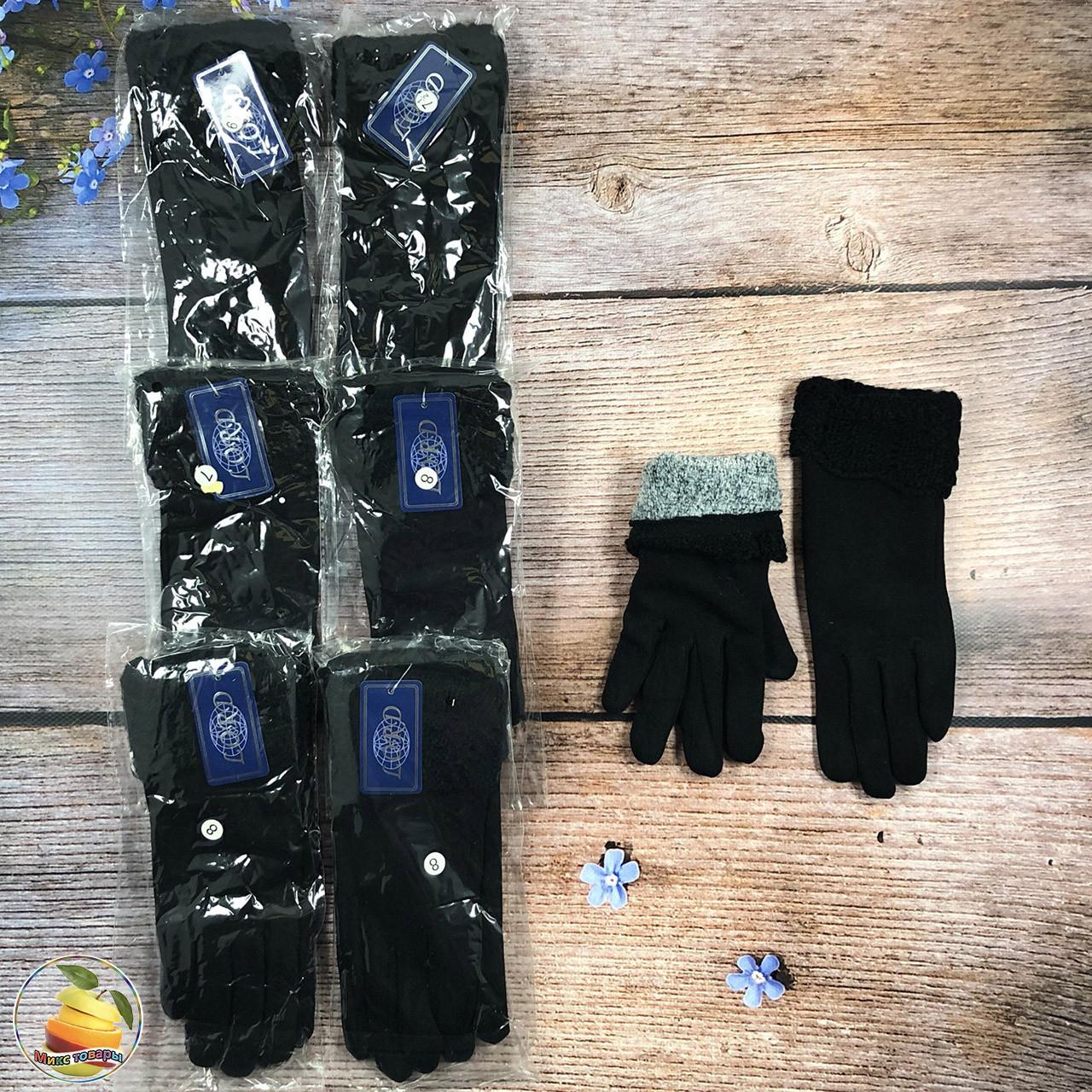Жіноча рукавичка з хутром Розмір: 6,7,8 (21010)