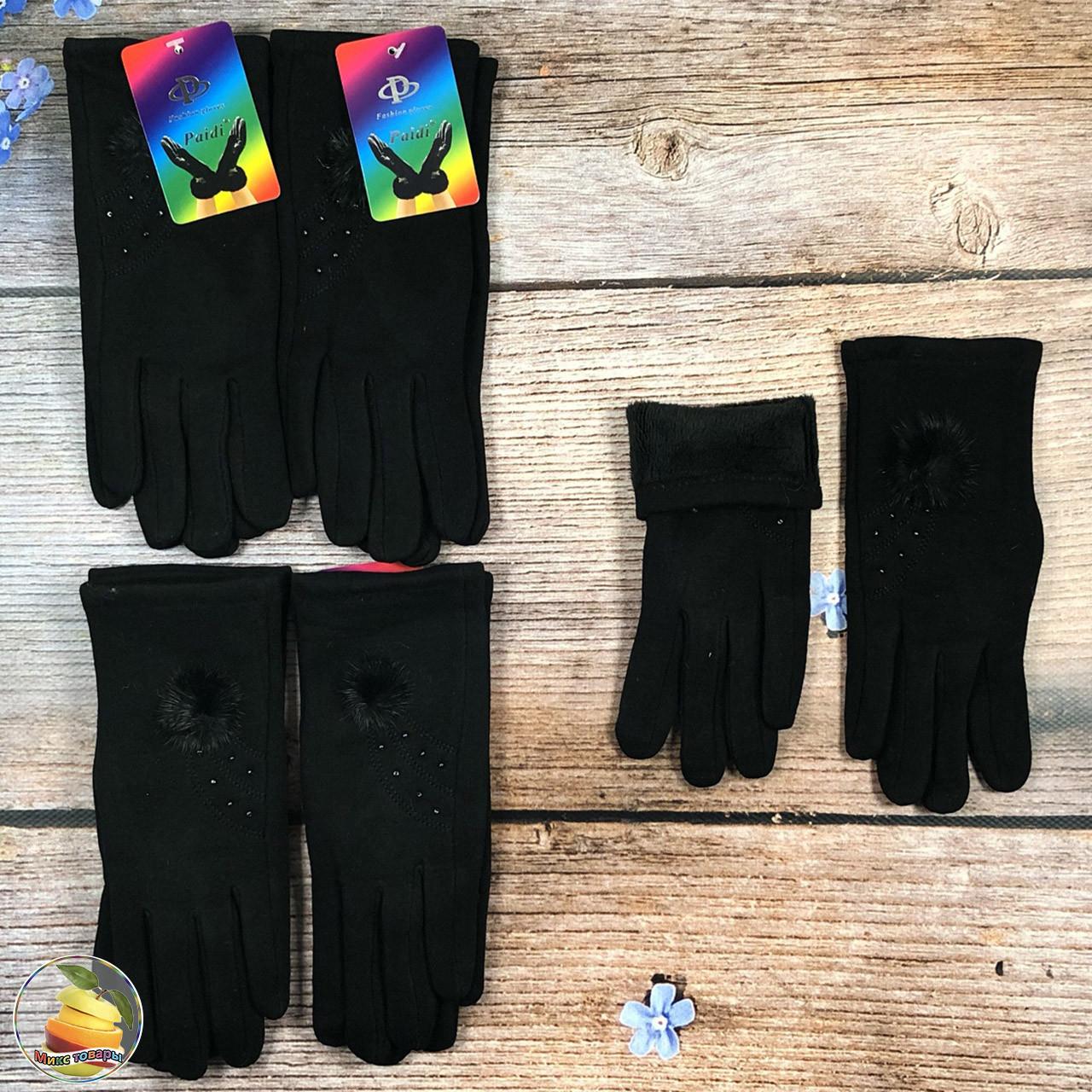 Жіноча рукавичка, чорного кольору з хутром (21011)