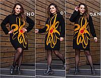 Платье-туника женская машинная вязка размер 44-54 универсальны минималка 5 шт любых в ассортименте, фото 1