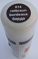 """Жидкая крем-краска бордовая для гладкой кожи """"Soft Liquid Cream"""" SALAMANDER 75 мл c с воском, фото 1"""