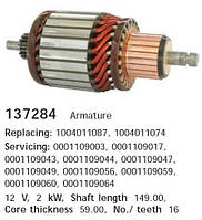 Ротор стартера 137284