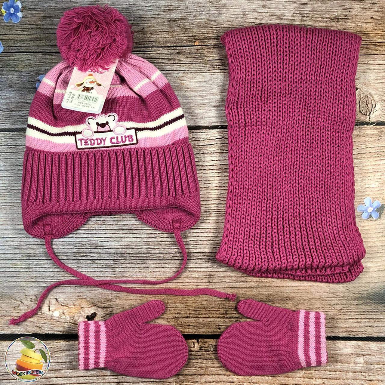 Зимовий в'язаний набір з шапочкою на травичці і шарфом Розмір: 1 - 3 роки (21016)
