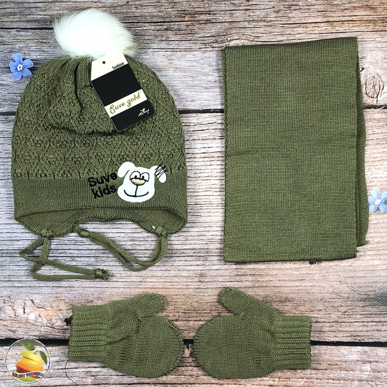 Зимний вязанный набор с шапочкой на травке для ребёнка Размер: от 3 до 12 месяцев (21017)
