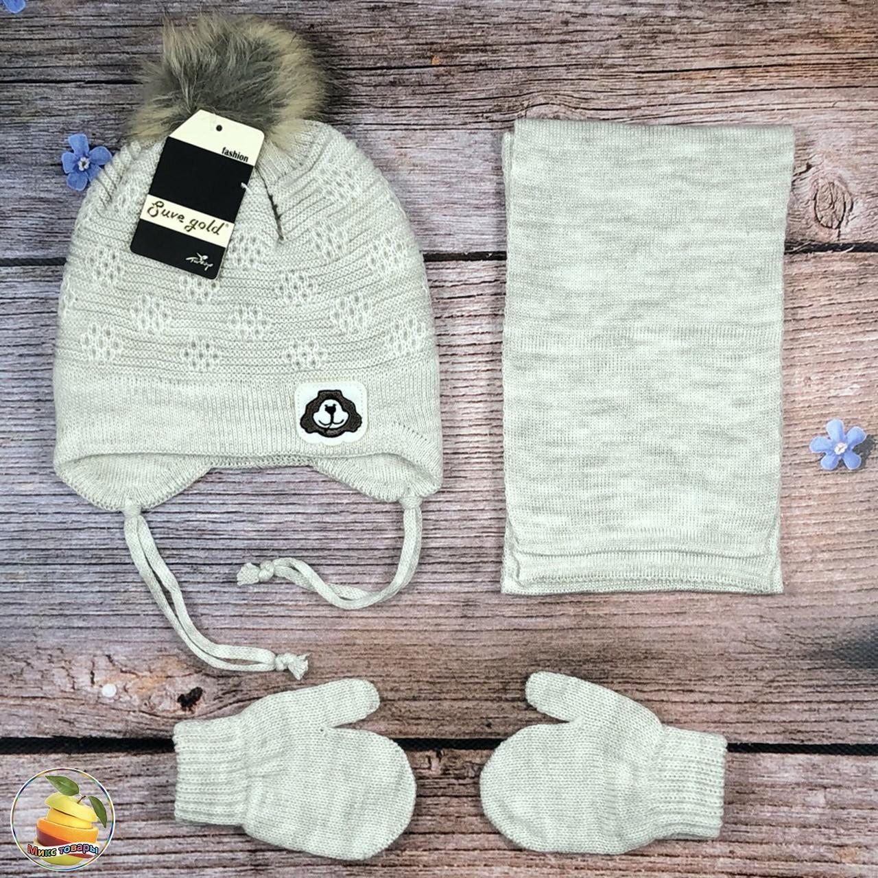 Дитячий в'язаний набір з шапочкою на травичці, шарфом і рукавицями Розмір: від 3 до 12 місяців (21019)