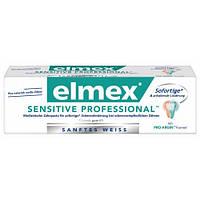 Отбеливающая зубная паста Elmex Sensitive для чувствительных зубов 75 мл, фото 1
