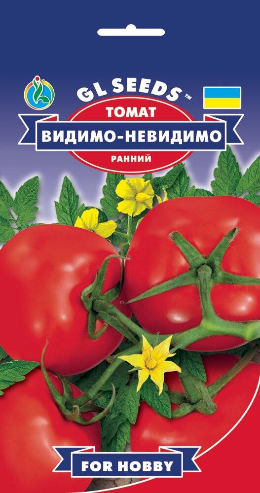 Семена Томата Видимо-не-видимо (0.15г), For Hobby, TM GL Seeds