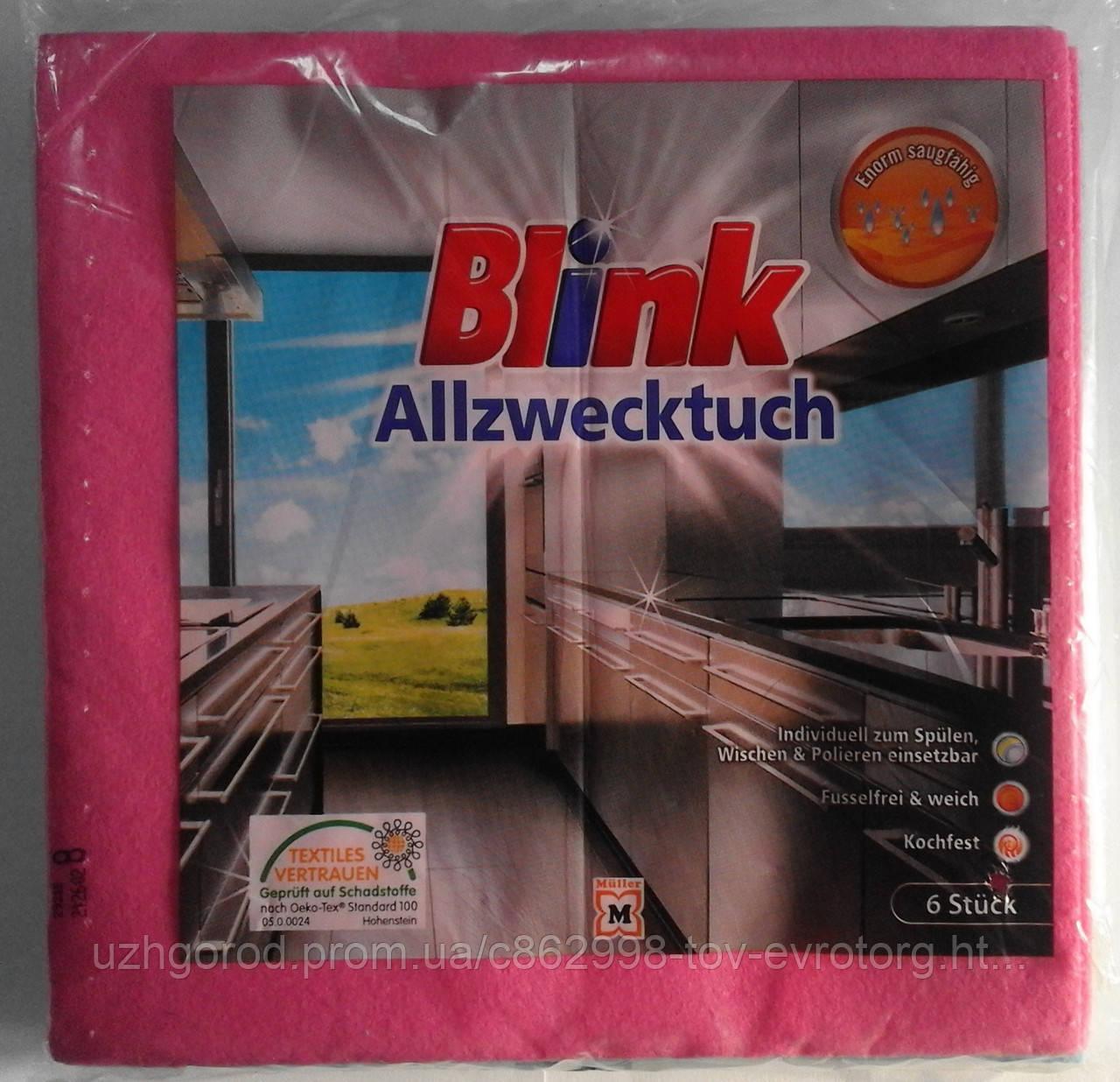 Матерчатие салфетки для дома Blink allzwecktuch 6 шт