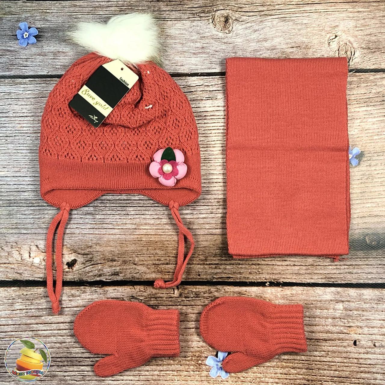 Шапка на травичці, шарф і рукавиці для дівчинки Розмір: від 3 до 12 місяців (21022)