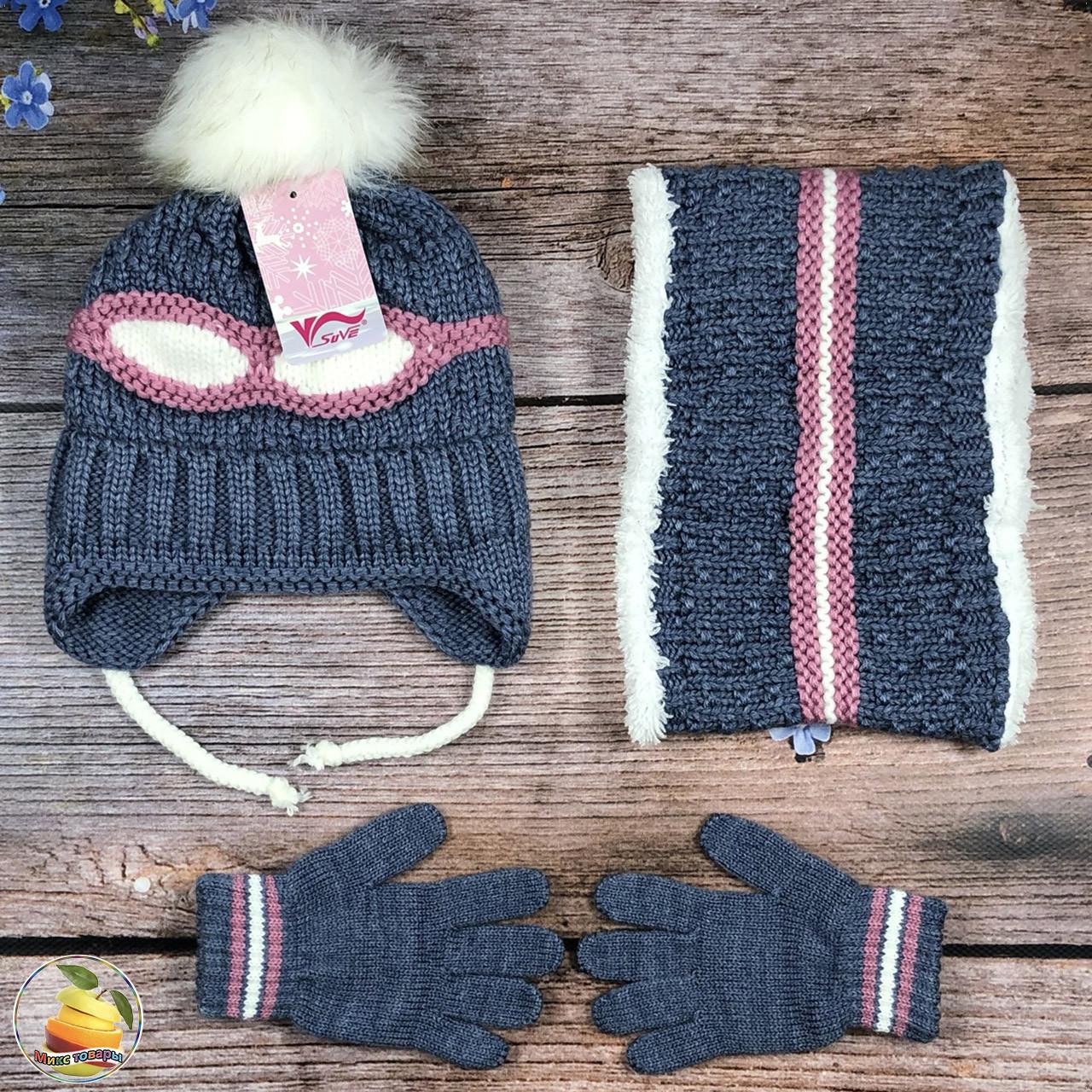 Зимовий набір для дитини Розмір: 3 - 6 років (21023)